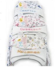 купить шапочки для новорожденных мальчиков