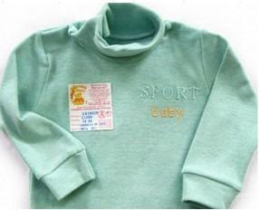 детские кофты для новорожденных мальчиков