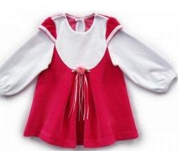купить платье для новорожденной девочки